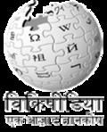 KSwikipedia.png