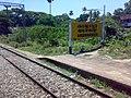 Kadakkavoor Railway station - panoramio.jpg