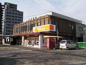 Kagoshima Station - Image: Kagoshima Station