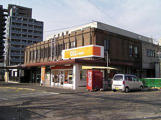 Kagoshima Station railway station and tram station in Kagoshima, Kagoshima prefecture, Japan