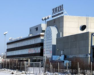 Kaleva (newspaper) - Former head office of Kaleva, based in Karjasilta, Oulu
