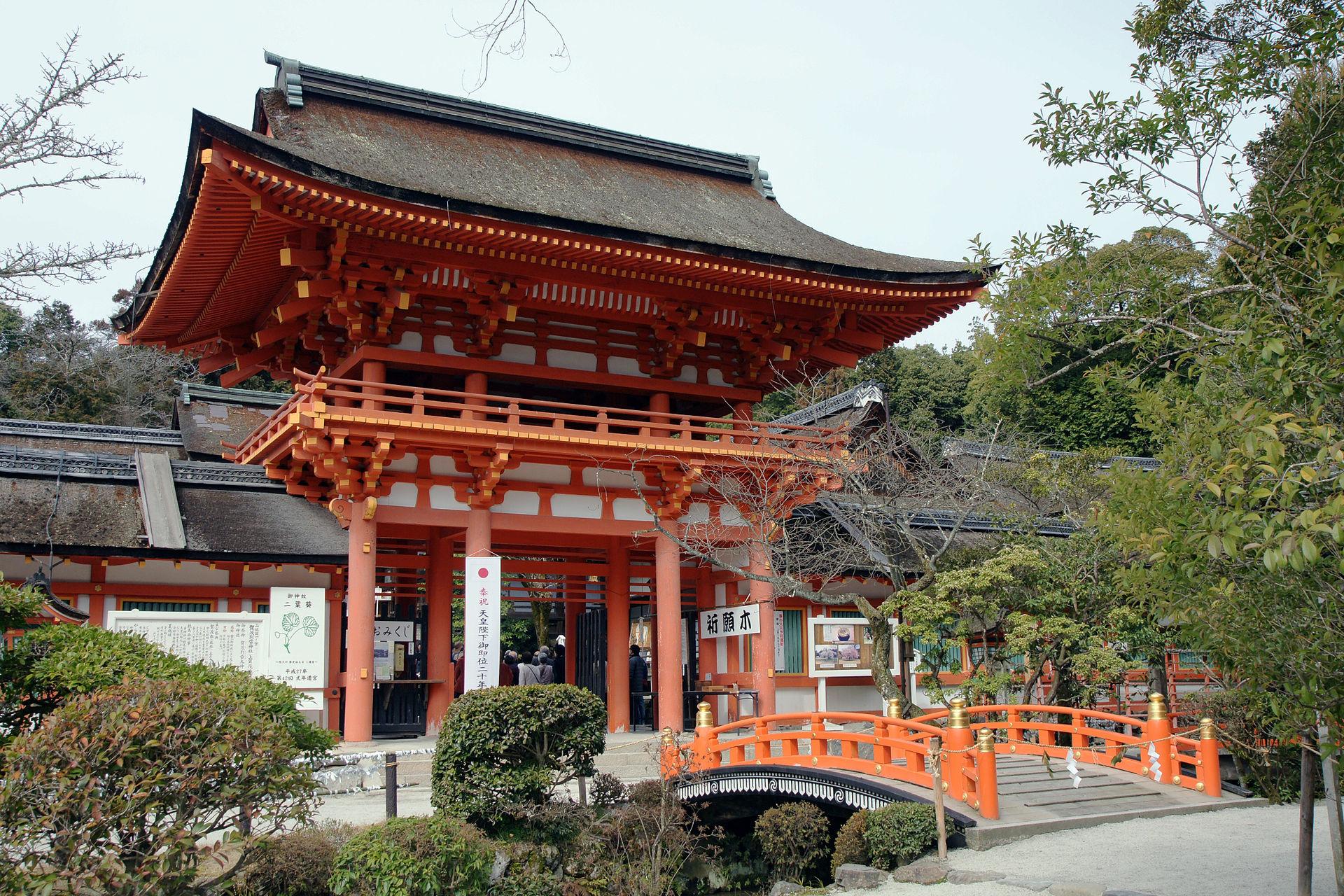Kamo-wakeikazuchi-jinja18n4272.jpg