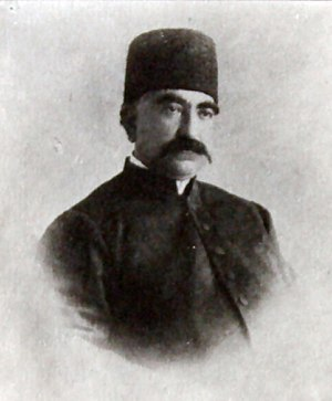 Kamran Mirza Nayeb es-Saltaneh - Image: Kamran Mirza