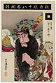 Kan'u, from the series The Eighteen Great Kabuki Plays.jpg