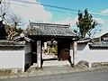Kaneyama castle uratomon.jpg