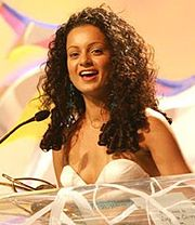 Kangana Ranaut at GIFA in 2006.jpg