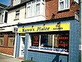 Karen's Plaice-High Street, Lee-on-Solent - geograph.org.uk - 446045.jpg