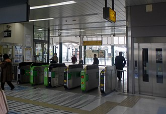 Kashimada Station - Image: Kashimada Station ticketgates nov 17 2015