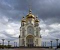 Katedrální kostel Proměnění, Chabarovsk.jpg