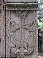 Kecharis Monastery (khachkar) (29).jpg