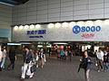Keisei Chiba sta 001.jpg