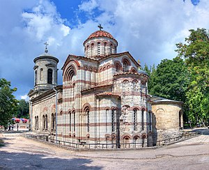 8th century in architecture - Church of St John the Baptist, Kerch