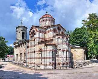 Kerch ChurchOfStJohn.jpg
