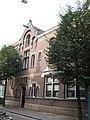 Kerkstraat 257 Amsterdam.jpg