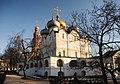 Khamovniki District, Moscow, Russia - panoramio (339).jpg