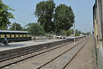 Khanewal Junction railway station