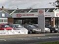 Kia motors - geograph.org.uk - 1530574.jpg