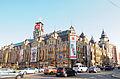 Kiev - building2.jpg