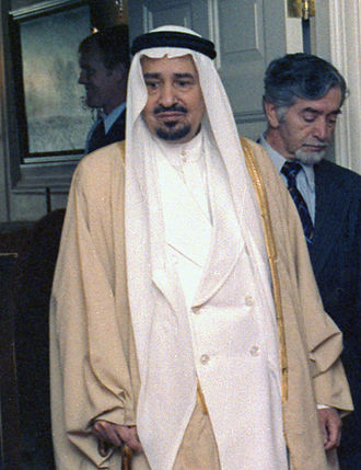 Modern history of Saudi Arabia - King Khalid, 1975-1982