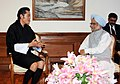 King of Bhutan His Majesty Jigme Khesar Namgyel Wangchuck calling on the Prime Minister, Dr. Manmohan Singh, in New Delhi on October 20, 2010.jpg