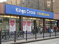 Kings Cross Thameslink - geograph.org.uk - 622743.jpg