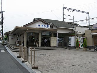 Kintetsu-Kōriyama Station - The entrance of Kintetsu Kōriyama Station—May 2007