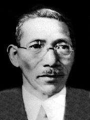 下村湖人 - ウィキペディアより引用