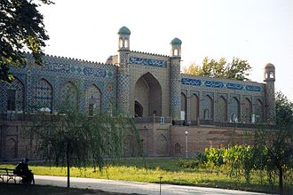 Fergana Valley - Khan's Palace, Kokand.