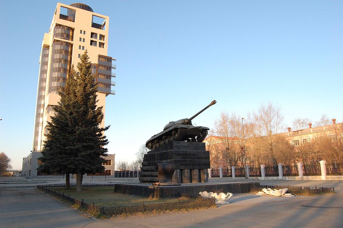 Комсомольская площадь (Челябинск) — Википедия