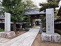 Konzo-ji, Yokohama 9.jpg