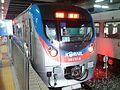Korail EMU 36114.jpg