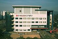 Korea Animation High School.jpg