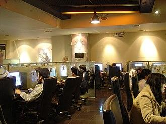 PC bang - Image: Korean.culture PC.bang 01