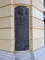 Kossuth Platz 3, Relief, 2021 Hódmezővásárhely.jpg