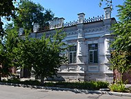 Kremenchuk Year of 1905 Str. 23 Mansion of Merchant Nemets 01 (YDS 7744).jpg