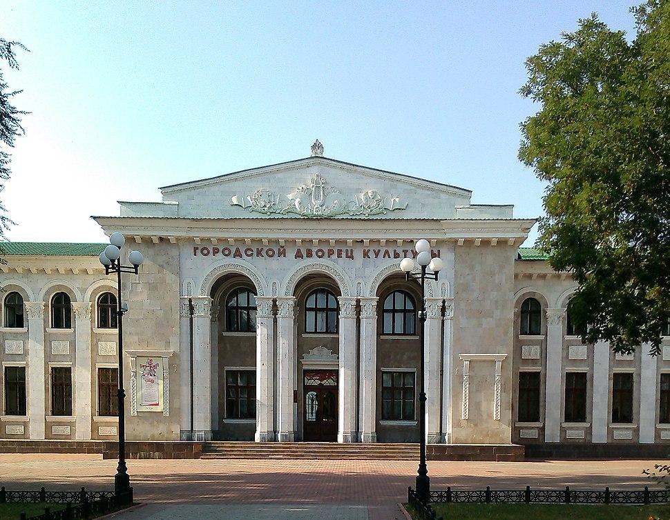 Градският дворец на културата