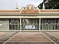 Kulturzentrum Parque del Buen Retiro 2018 Madrid.jpeg