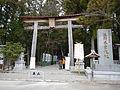 Kumano Kodo Kumano Hongu Taisha World heritage 熊野本宮大社100.JPG