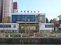 Kunming Railway Palace of Culture - P1340589.JPG