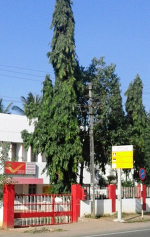 Kushalanagar - Kushalnagar Post Office