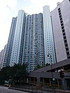 Kwai Fong Estate Kwai Hei House & Kwai Foon House part 4 in October 2020.jpg