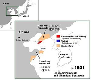 Weihaiwei under British rule - Location of the Weihaiwei leased territory in 1921 (in blue)