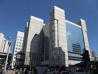 Magistrates court (Hong Kong)