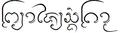 LN-King Chaisongkhram.png