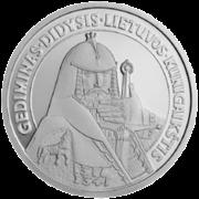 LT-1996-50litų-Gediminas-b