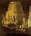La tour de Babel.jpg