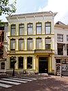 foto van Lage Gouwe 2 (voormalige stadsspaarbank)