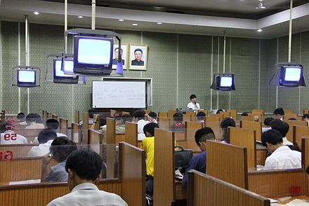 English lecture at the Grand People's Study House in Pyongyang Laika ac Grand People's Study House (7968604172).jpg