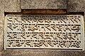 Lalji temple of Bishnupur 13.jpg