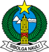 Official seal of Sibolga